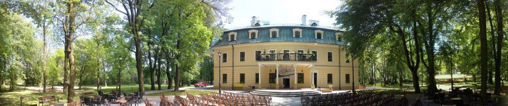 Pałac w Rybnyj ze zadku